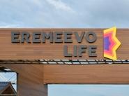 Коттеджный поселок Еремеево Life (Еремеево Лайф)